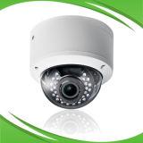 Megapixelネットワーク監視カメラP2p IPのカメラはInchinaを作った