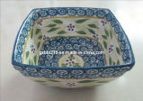 Вручную керамическими квадратной формы для выпечки (GW1758)