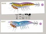Attrait de crevette - pente élevée avec le crochet spécial - attrait spécial de pêche (su317/Su318)