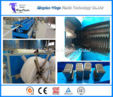 プラスチック管のコルゲーター、波形の管の放出ライン、波形の管の機械装置