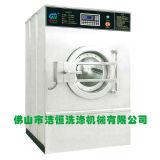 L'entreprise un service de blanchisserie Machine à laver spécial