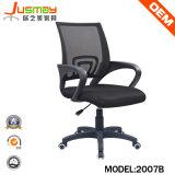 Chaise de bureau ergonomique de maillage moderne