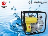 Pompe à eau d'essence