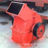 Triturador de martelo do bom desempenho de Yuhong/triturador de martelo usado em linhas básicas da construção