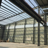 [س] [إن1090] مدخل إطار فولاذ بنايات