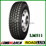 Longmarch Radial Color Inner Tube Truck Tires (12.00r20 11.00r20 9.00r20)