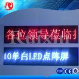 P10 el panel al aire libre del color rojo LED, rojo/verde/solo módulo azul del color P10 LED