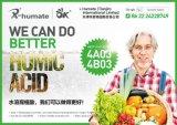 Vind Natrium Humate van het Type van Rang het Korrelige