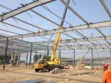 倉庫の/Workshopの建築材料の鉄骨フレーム
