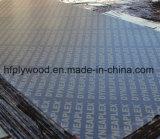 Madeira compensada Shuttering da película de Brown da madeira compensada da madeira compensada 18mm
