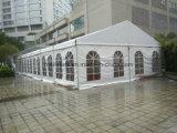 200명의 사람들은 백색 화포 천막 옥외 잔디밭 천막을 공상한다