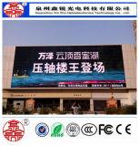 Comercio al por mayor y alto brillo exterior P8 Pantalla LED con carcasa de aluminio