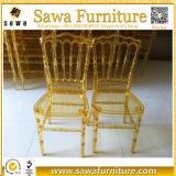 명확한 플라스틱 도매 수지 아크릴 수정같은 투명한 나폴레옹 의자