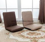 不精なソファーの椅子の寮の背部の創造的な余暇のベッド足の椅子の折りたたみ椅子のTatami床の折る座席無し(M-X3267)