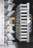 72 Cav. Het Vormen van de Injectie van het Voorvormen van het huisdier Systeem (iPET350/3500)