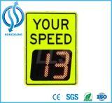 교통 정리를 위한 태양 레이다 속도 표시