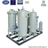 Psa генератор азота для химического/промышленности (99.9995%)