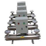 アクアリウムおよび池の紫外線滅菌装置のクラリファイヤーフィルター