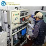 Обработка воды для рыболовного судна, Yatch и судна
