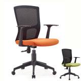현대 중앙 뒤 직원 컴퓨터 메시 의자 사무실 의자