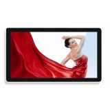 55 '' kundenspezifische bekanntmachende DigitalSignage LCD-Bildschirm-Bekanntmacheninnenbildschirmanzeige
