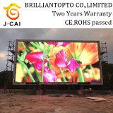 Visualizzazione del cerchio di pubblicità esterna LED di colore completo P6 di prezzi bassi