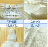 Tecido elástico do bebê da cintura da bordadura cheia