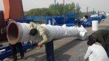 Mischanlage der Roady Asphalt-Mischanlage-240t/H