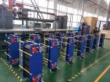 Intercambiadores de calor de la placa, placa de la junta del intercambiador de calor