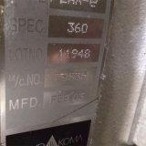 Second-Hand Tsudakoma Zaxe струей воздуха изоляционную трубку для продажи