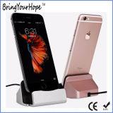 Зарядка через USB Sync док-станции для iPhone 5V 1A (XH-UC-050I)
