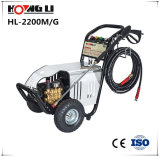 Portable Electric High Pressure which-hung Machine 3.0kw (HL-2200M/G)