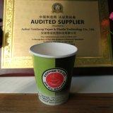 Embleem van de douane drukte de Beschikbare Koppen van de Koffie van het Document af