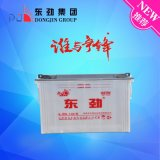 Dongjin 12V140ah Drie de Elektrische Lead-Acid Batterij Met drie wielen van Wielen