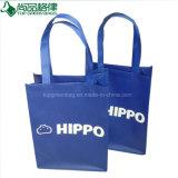 熱い販売の2017の安い習慣によって印刷されるPPの非編まれたショッピング・バッグ