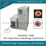 máquina de aquecimento Spg50K-100b da indução 100kw para o uso do recozimento da carcaça da bomba