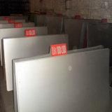 La Chine fournisseur 304 2b et la plaque de tôle en acier inoxydable