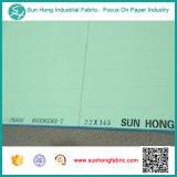 Infinidad de tejidos de la formación de fabricación de papel