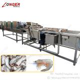 [هيغقوليتي] آليّة سمكة تنصيف آلة