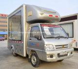 مصغّرة 2 أطنان [هوت دوغ] عربة حادّة عمليّة بيع متحرّك مخزن شاحنة