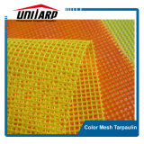 لهب - [رتردنت] [1000د] 6*6 [180غ] [بفك] يكسى لون شبكة لف