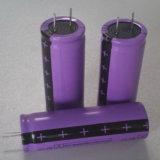 Bateria de titanato de Lítio Fast Charge 2,4V 18650-1300mAh para venda