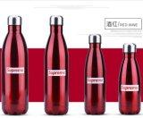 Kundenspezifischer Edelstahl-Schwellen-Arbeitsweg Firmenzeichen-Oberster Starbucks-304 Sports Flaschenthermos-Vakuumkolben-Becher-Cup