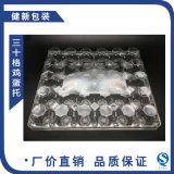 10/20/24/30Huevo mayorista de equipos de embalaje S/M/L de la bandeja de huevos de plástico de tamaño