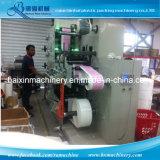 Flaschen-Kennsatz-Drucken-Maschine für Wasser-/Saft-Flaschen-Kennsatz