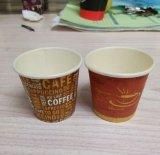 水漏出2.5oz昇進のペーパーコーヒーカップ無し