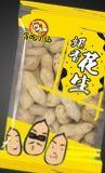 La machine de conditionnement verticale de Vffs de sac automatique de poche de Fuly pour la nourriture fraîche de nourriture a soufflé la machine de conditionnement de pommes chips d'aliments pour chiens de nourriture Dxd-420c