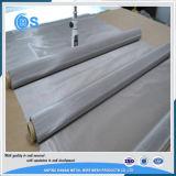 Rete metallica tessuta del filtrante dell'acciaio inossidabile del commestibile ss 304