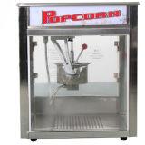 ポップコーンのアプリケーションのステンレス鋼のポップコーン機械