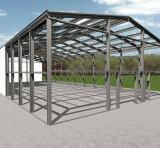 작은 Sorage를 위한 가벼운 강철 모듈 집